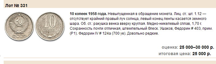 10_1958_0